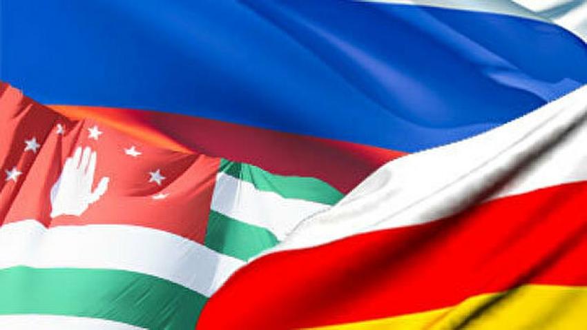 26 августа Абхазия празднует День международного признания Республики