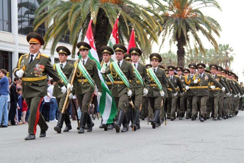 День создания Вооруженных Сил Республики Абхазия