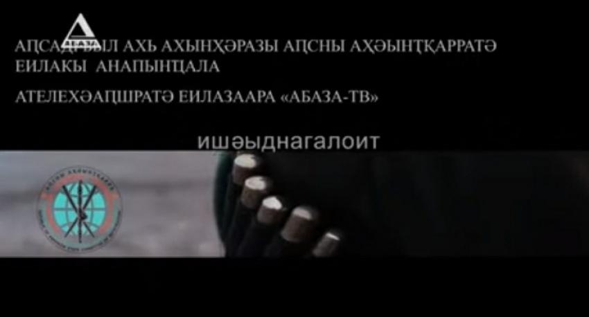 «Сара сапсыуоуп» Намык Арстаа